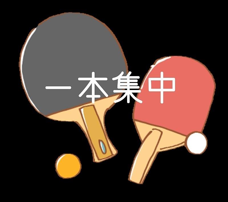 松平健太選手、敗れる!!メダルならず
