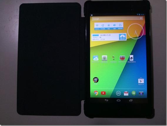 Google Nexus 7(2013)購入!!