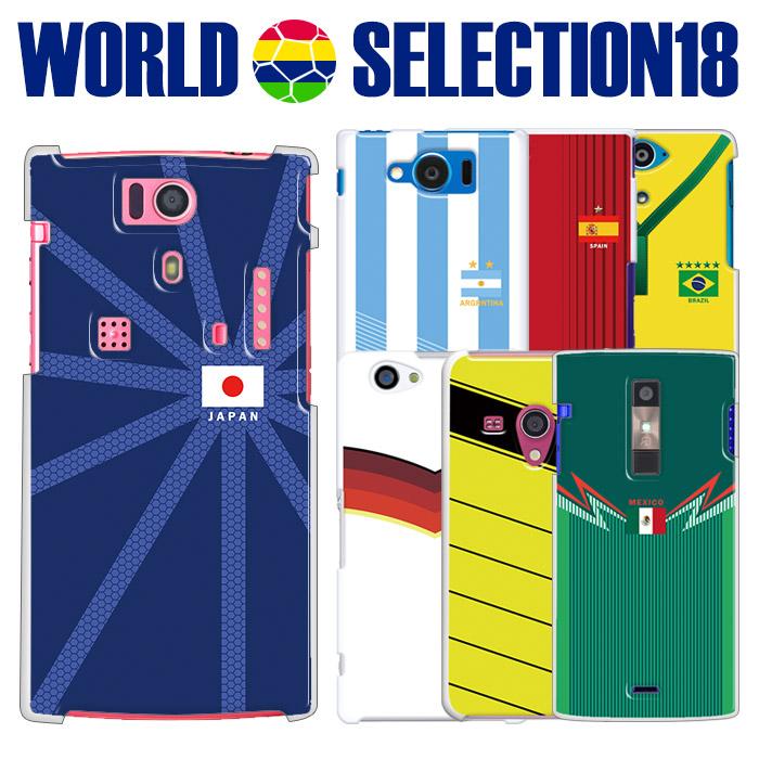 なでしこジャパン、アジアカップ初優勝