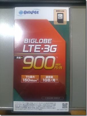 IMG00105