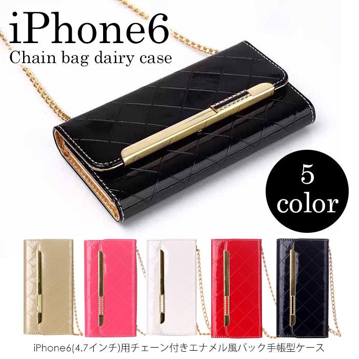 【販売終了】iPhone6用チェーン付エナメル風バック手帳型ケース販売開始!