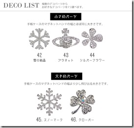 dy-pln_decolist_2