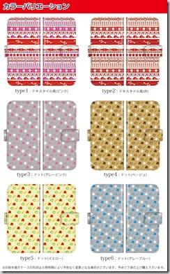 dy-carp-pattern_1