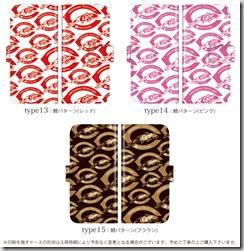 dy-carp-pattern_3