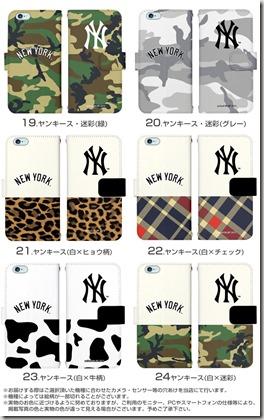 手帳型スマホケース「New York Yankees」04