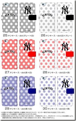 手帳型スマホケース「New York Yankees」05