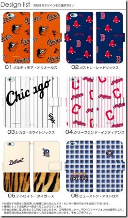 手帳型スマホケース「MLB 30Teams」01
