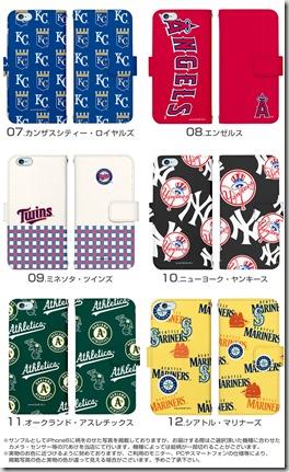 手帳型スマホケース「MLB 30Teams」02