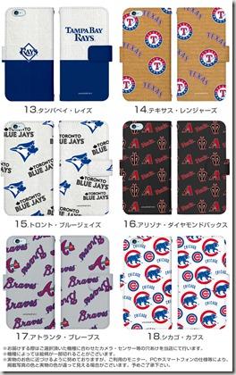 手帳型スマホケース「MLB 30Teams」03