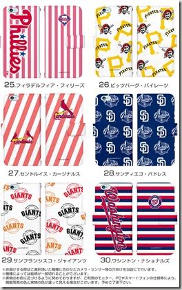 手帳型スマホケース「MLB 30Teams」05