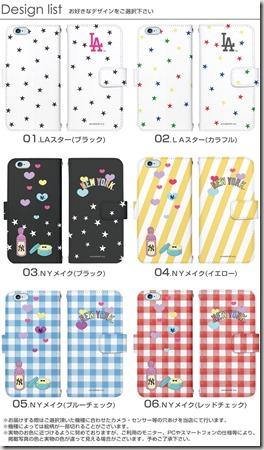 手帳型スマホケース「MLBデザインコレクション」01