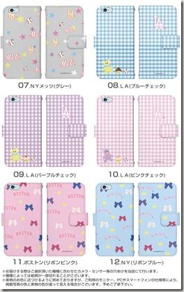 手帳型スマホケース「MLBデザインコレクション」02