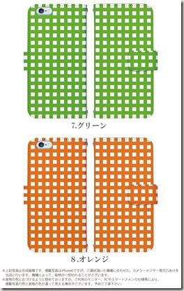 手帳型デザインケース_デザイン04