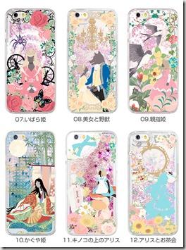 童話デザインキラキラグリッターケース_glcase-fairyデザイン02