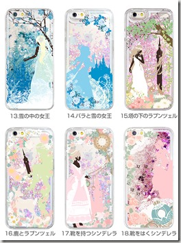 童話デザインキラキラグリッターケースス_glcase-fairyデザイン03