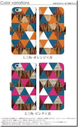 手帳型デザインケース_デザイン01