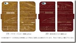 手帳型デザインケース_JR04