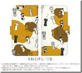 手帳型デザインケース_デザイン05