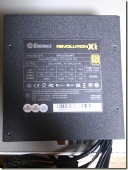 PC電源_ENERMAX_ERX530AWT_03