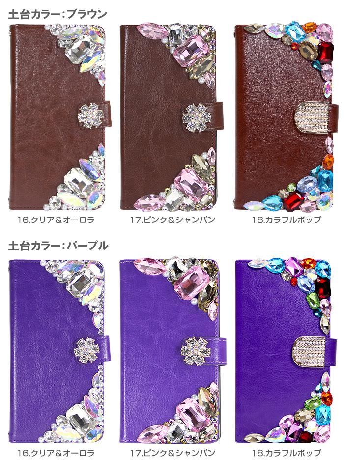 手帳型PUレザーケース_カラー03