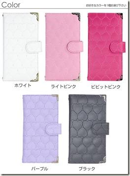 手帳型PUレザーケース_カラー01