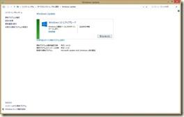 windows 10_アップグレード01