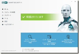 ESET Smart Security v9.0