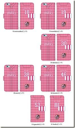 手帳型デザインケース_福岡ソフトバンクホークス_鷹ガールユニフォーム02