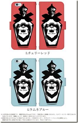 手帳型スマホケース_デザイン02