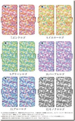 手帳型デザインケース_デザイン02