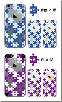iPhone専用デザインケース_パズルシリーズ_03