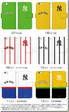 手帳型デザインケース_手帳型デザインケース_ニューヨークヤンキース_02