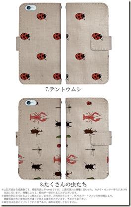 手帳型デザインケース_夏の虫取り_04
