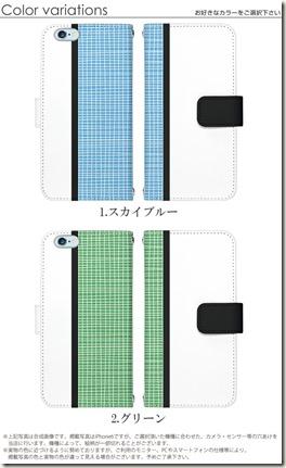 手帳型デザインケース_メッシュホワイト_01