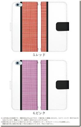 手帳型デザインケース_メッシュホワイト_03