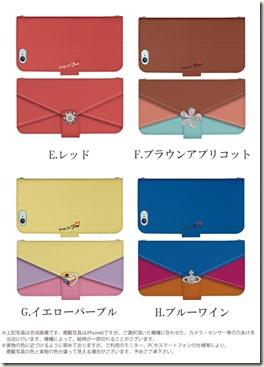 デコ付手帳型デザインスマホケース_レター_02