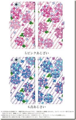 手帳型デザインケース_夏の花柄_03