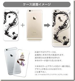 iPhone専用デザインケース_蝶シリーズ_03