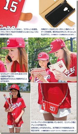 手帳型デザインケース_デザイン_広島東洋カープ-プレーヤーphoto_04