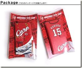 手帳型デザインケース_デザイン_広島東洋カープ-プレーヤーphoto_05