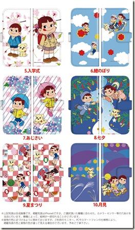 手帳型デザインケース_季節のぺこちゃん04