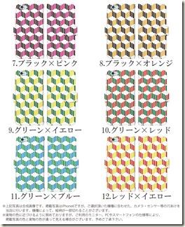 手帳型デザインケース_ストライプボックス_02