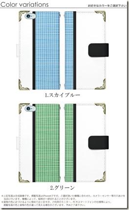 フレーム付手帳型デザインスマホケース_メッシュホワイト_01