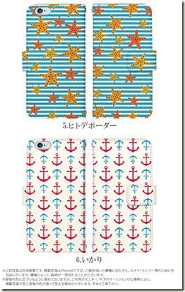 手帳型デザインケース_マリンスタイル_03