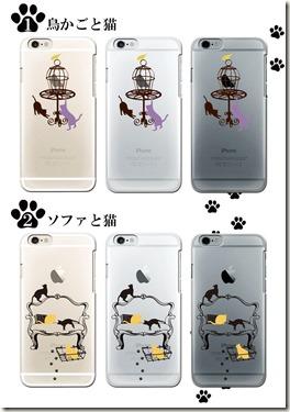 iPhone専用デザインケース_猫シリーズ_01