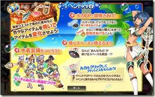 かんぱに☆ガールズ_かんぱに☆ドキッ 水着だらけの無人島イベント02