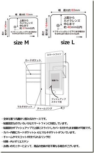 手帳型デザインケース_ディズニー_ラプンツェル_アリエル02