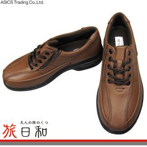 旅日和,靴,4E,asics,アシックス,ファスナー付き,インソール