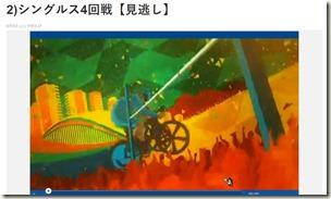 NHKリオデジャネイロオリンピック_画像_06