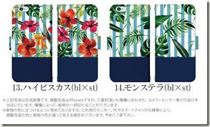 手帳型デザインケース_トロピカル_03